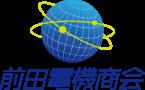 前田電機商会|つくば市の電気工事会社です。