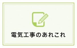 column_002