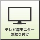 denkiservice_009