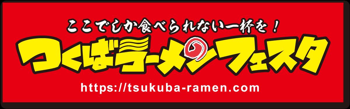 2017_logo-01